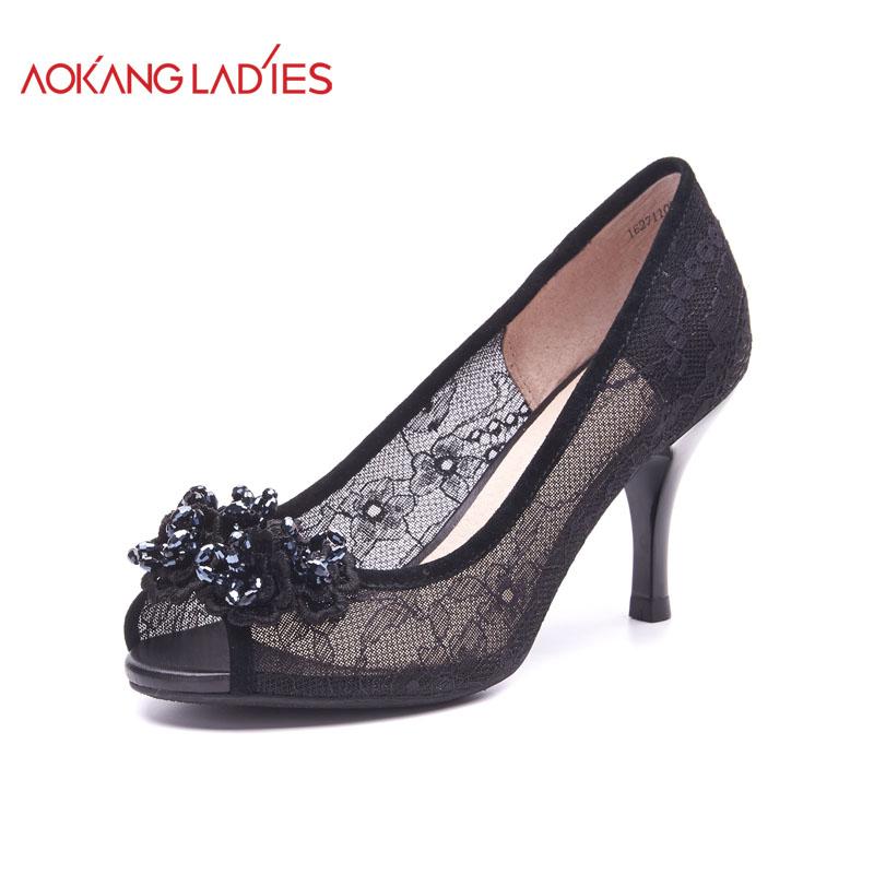Excellent Winter Shop Authentic Women39s Shoes Aerosoles Atta Girl  Womens