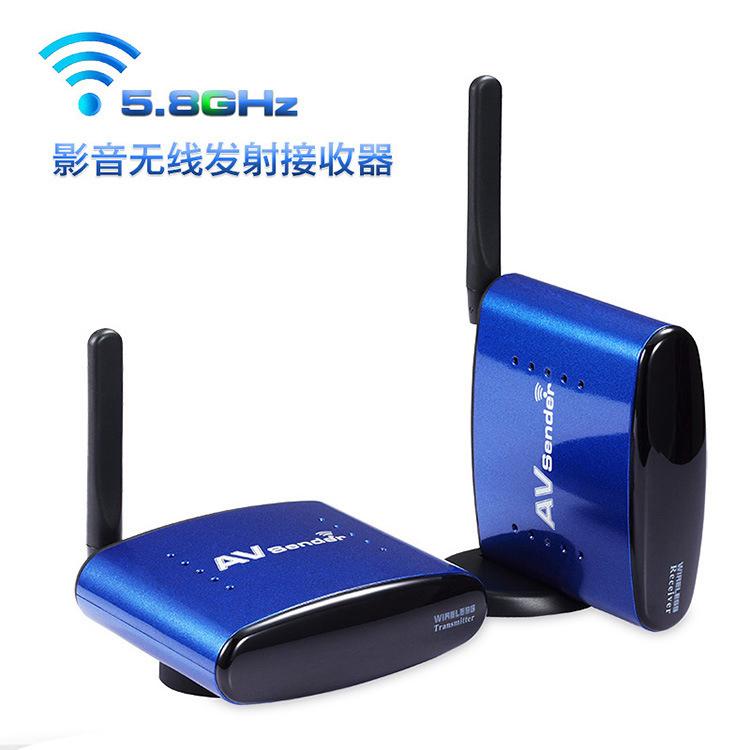 5.8G Wireless VIDEo Transmitter Receiver Wireless AV Wireless AV Pat- 630 Wireless AV(China (Mainland))