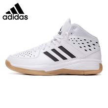 Original New Arrival 2016 Adidas men'sBasketball shoes sneakers free shipping