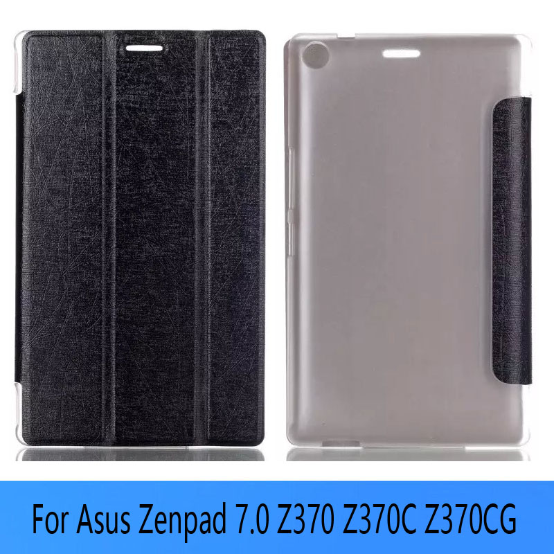 Slim Leather Cover Stand Case for Asus Zenpad 7.0 Z370 Z370C Z370CG Tablet + Screen Protectors + Stylus<br><br>Aliexpress