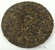 357g Raw Pu er 2006 Year Puerh Tea Sheng Pu er Tea PC73 Free Shipping