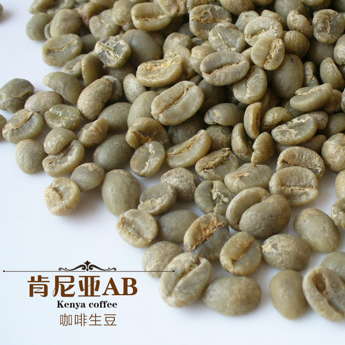 Free shipping 500g Arbitraging raw coffee beans ab kenya coffee beans coffee green slimming coffee lose