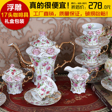 Free shipping, Fashion tea set coffee ceramic coffee tea sets wedding gift coffee golden rose tea