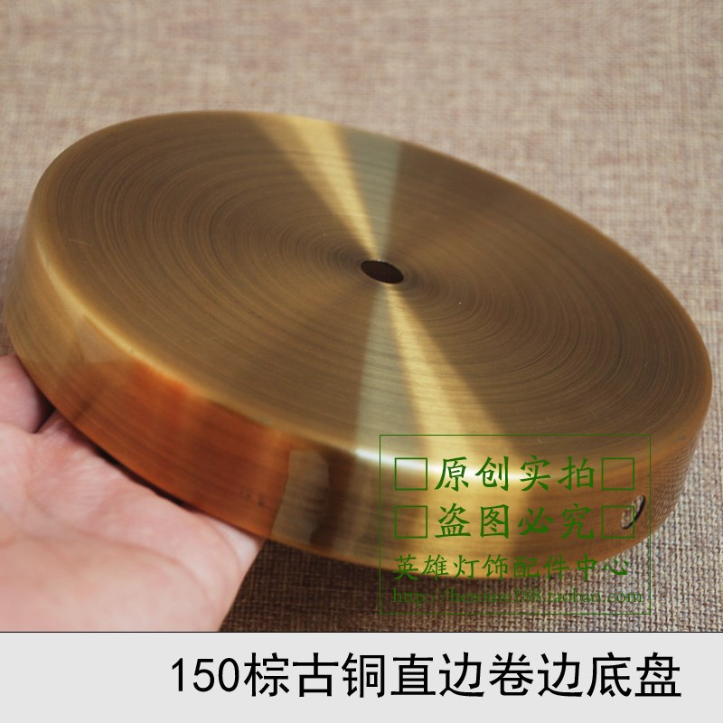 Wholesale!!Vintage 150mm bronze table lamp base, retro straight-edge curling round chassis base,ceiling pendant light base(China (Mainland))