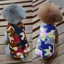 Pet combat camouflage coat dog cat pet clothes vest coat military man Dog Down & Parkas in autumn and winter clothing(China (Mainland))