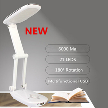 special for high quality Central Purchasing folding table lamp charge treasure charging treasure hot lamp large favorably