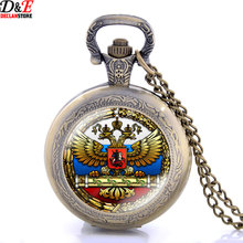 Retro Bronze Russian Tsar double-headed eagle Design Vintage Pocket Watch Necklace Silver Pendant P284
