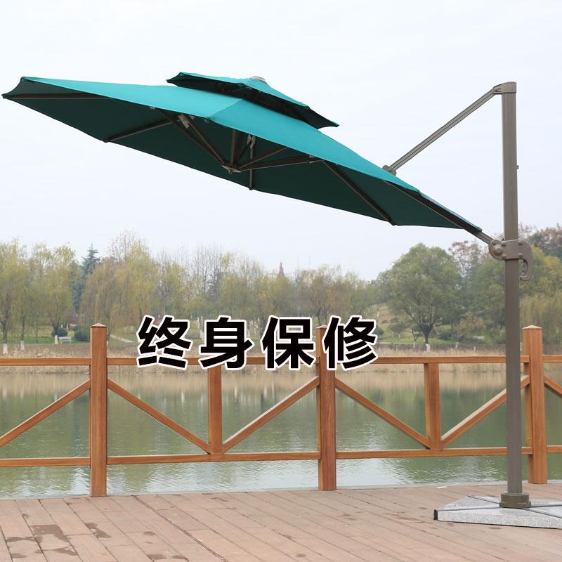 3 Mi Luoma outdoor umbrellas umbrella sun patio Garden booth<br><br>Aliexpress