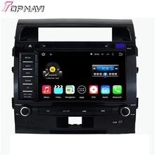8'' Quad Core Android 5.1.1 Car GPS For Land Cruiser 200 2008 2009 2010 2011 2012 With Radio Multimedia Stereo DVD Free Shipping(China (Mainland))