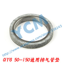 Scooter Engine Exhaust Pipe Pad GY6 50 80 125 150CC Exhaust Cushion Wholesale YCM ( 5pcs/pack)