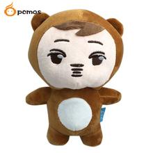 [PCMOS] 2016 New Kpop EXO XOXO Planet#2 Plush Toy Chanyeol Chen Kai Suho Sehun DO BaekHyun Dolls Free Shipping 16041613-E(China (Mainland))