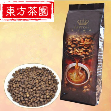 1 Pound New Arrival Yunnan Small Grain of Top Round Coffee Beans Chinese Coffee Beans Slimming