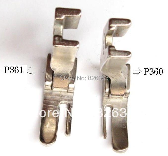 2 PCS HINGED CORDING PRESSER FEET FOOT for JUKI DDL-5550, 8300 ,8700, 555 ,227, NO.P360/P361(China (Mainland))