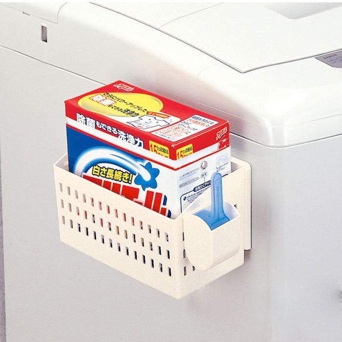 Washing Machine Magnet Detergent Storage Organizer Rack Shelf Box Tin Wall Mounted(China (Mainland))
