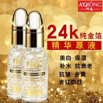Мгновенно нестареющий 24 К чистого золота фольги сущность сыворотка увлажняющий омолаживающий акне Treament acido hialuronico отбеливающая крем