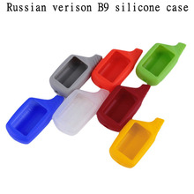 Hot Russian version B9 case silicone case for Starline B9/B6/A61/A91 lcd two way car remote controller Dropshipping