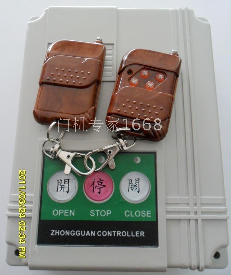 [ Entity ] direct translation exchange control box door selling smart Barrier retractable door controller K307(China (Mainland))