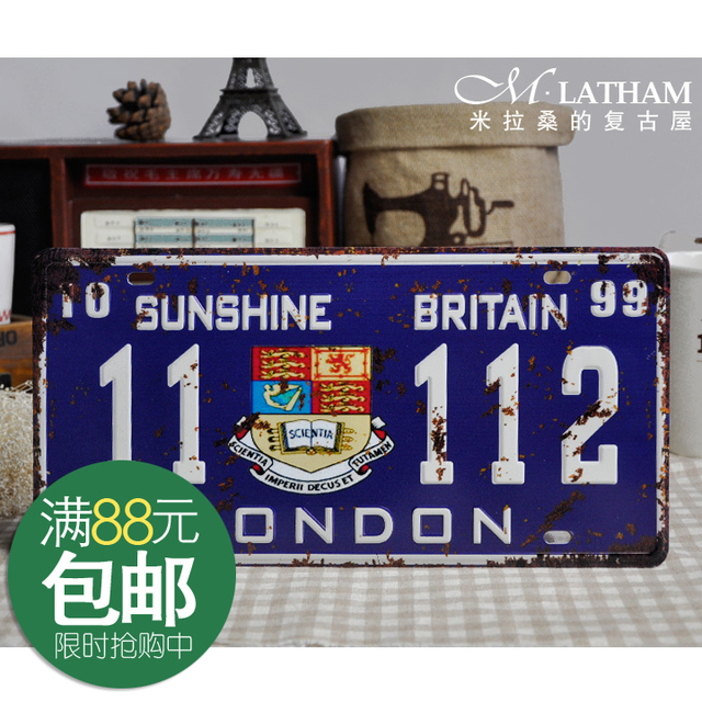 Digital metal painting vintage blue belt short license plate painted iron decorative painting