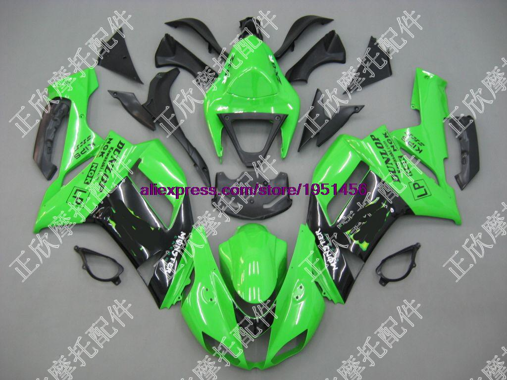 Bodywork for Kawasaki Zx6r 08 2007 - 2008 for Kawasaki Zx6r Fairings Compression Plastic Fairings 636 Zx-6r 2007(China (Mainland))