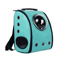 Рюкзак для путешествий, переноска для собак, сумка-капсула, переноска для домашних животных, для кошек, дышащая, для улицы, переносная упаков...(China)