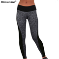 Himanjie 2016 Sports Pants High Waisted Patch Work Workout Fitness Leggings Pant Exercise Gym Wear