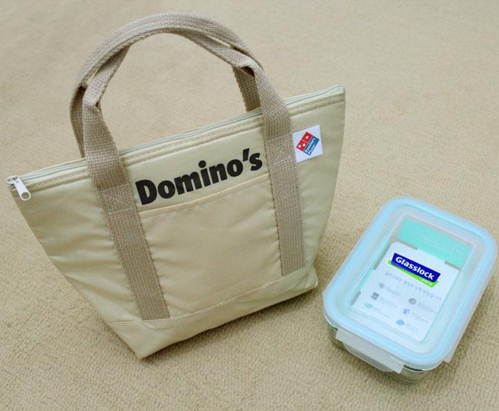 Aislamiento de pizza dominos bolsa lonchera del almuerzo - Bolsa de almuerzo ...