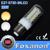 LED Light Kitchen Use 220V E27 Energy Efficient Corn Bulbs Cree 5730SMD 36LEDs Led Light  Max 12W  Lamps Lighting 2pcs/lot