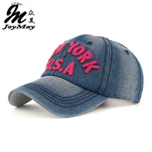 Buy GOOD Denim Baseball Cap Unisex Leisure Gorras Snapback Caps NY USA Baseball Caps Casquette hat Sports Outdoors Cap for $9.98 in AliExpress store