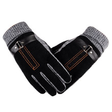 Winter Anti Slip Gloves Mens Warm Thickened Mittens Men Luxury Brand Motorcycle Military Tactical Male Guantes Luvas #YL - Shenzhen Sunshine Co.,Ltd store