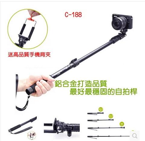 Handheld Monopod extensor para foto accesorios gopro hero gorilla pod extensor de camera helmet gopro monope celular(China (Mainland))