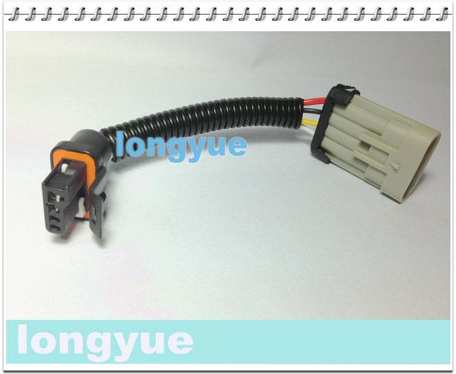 Longyue set powermaster alternator harness adapter