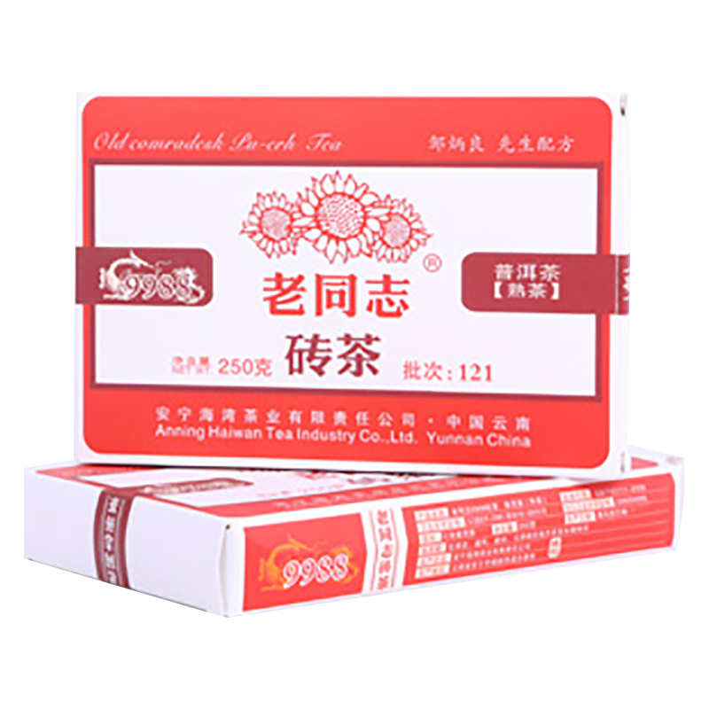 Freeshipping 2012 year Haiwan old tea 121 Pu er cooked tea 9988 250g ripe brick tea<br><br>Aliexpress