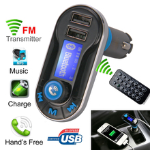 Bluetooth Auto Radio LCD Car Kit FM Transmitter Talking for mobile phone MP3 Player USB AUX Charger Handsfree + Remote MA323