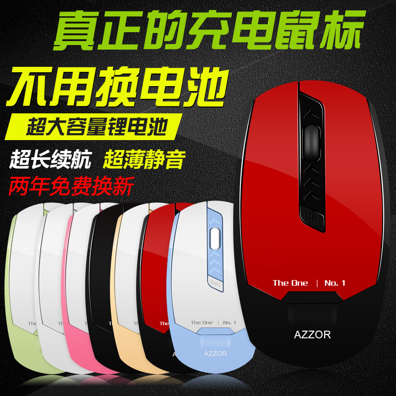 U8 4D USB Optical Rechargable Wireless Mouse 2400DPI with Lithium Battery Wholesale Discount(China (Mainland))