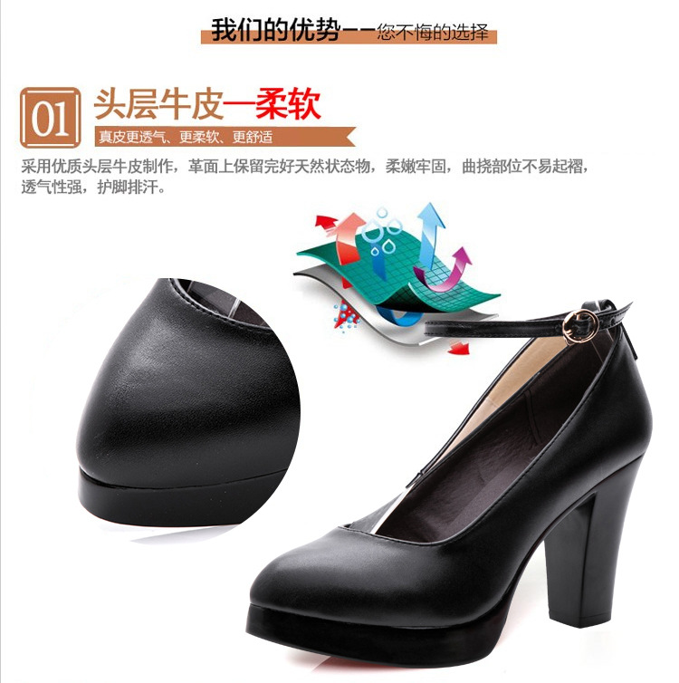 2017 hot sale Platform Women Pumps Sexy High Heeled Shoes Thin Heels Round Toe Platform Shoes Women's Wedding Shoes