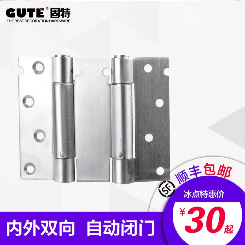 Gute hardware 4 inch stainless steel single / double elastic elastic hinge and bidirectional automatic door / free door hinge<br><br>Aliexpress
