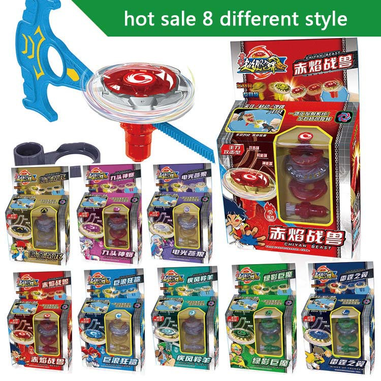 WHOLESALE 8set/lot 8 different style BEYBLADE METAL FUSION FIGHT STARTER BEYBLADE SPIN TOP TOY BEYBLADES MIX ALL MODEL(China (Mainland))