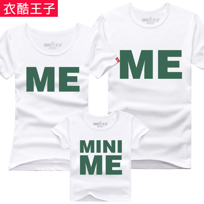 2013 mini family fashion clothes father son T-shirt summer short-sleeve - low profit store