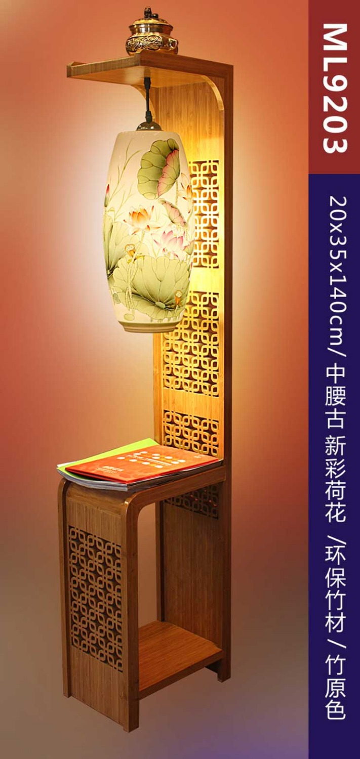 cheap modern chinese study bedroom lamp wooden ceramic. Black Bedroom Furniture Sets. Home Design Ideas