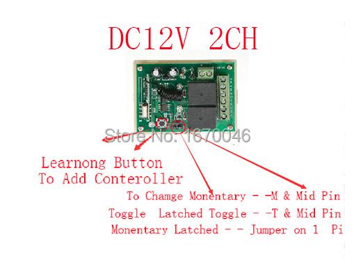 DC12V 2CH   -2