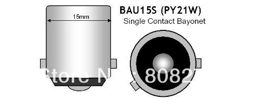 2pcs/Pair Bau15s 581 PY21W  High Power Car Turn Signal Bulb 7.5W Yellow Amber