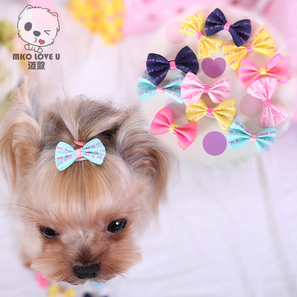 Compra Ties For Hair Dogs Online Al Por Mayor De China