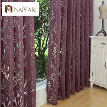 Multiple colors ready made semi-blackout curtains blind panel fabrics for window purple curtains(China (Mainland))