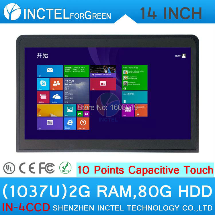 14 inch 10 point capacitive touch screen computer industrial embedded all in one pc computer with1037u flat panel 2G RAM 80G HDD(China (Mainland))