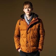 2015 Men Thick Hooded Down Jacket Hat Detachable Man Winter Down Jacket Warm Slim Fit Solid Outwear Jacket Korean Style