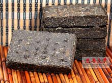 R B00452 New Arrival 2014yr xiaguan brick Pu er tea health tea raw brick 250g