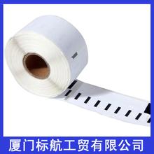 80x Rolls SEIKO DYMO compatible 99012 9012 Large Address Labels labelwriter 450 Turbo Label Etiketten 36×89 mm Seiko SLP