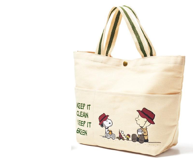Snoopy bureau promotion achetez des snoopy bureau - Sac dejeuner bureau ...