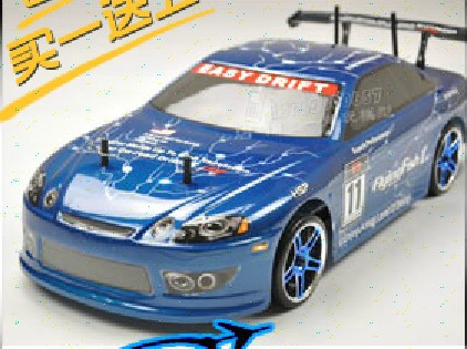 HSP 94123 4WD 1/10 Scale Electric Power On-Road Drifting Rc Car Toys with 2.4G radio control(China (Mainland))