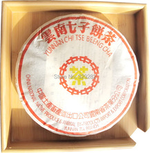 1996 Year Old Puerh Tea,yellow lable Ripe Pu'er Tea,shu puer tea cake,357g Puer, ,Free Shipping